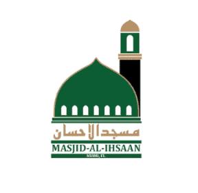 Masjid Al Ihsaan Miami FL